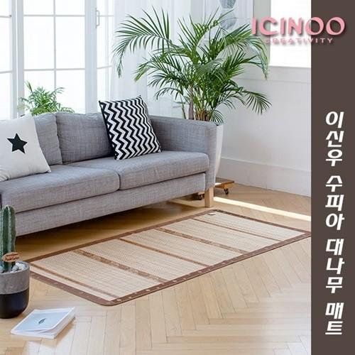 [이신우] 수피아 대나무자리 (SS-90×190cm) PCN-1040S