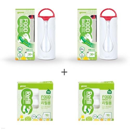 [가마스] 휴대용 비닐롤백 세트(본품 2개+리필용...