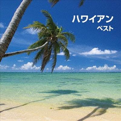 Various Artists - Hawaiian Best (일본반)