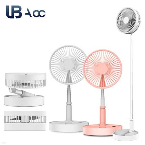 UB 코드프리 폴더블팬 접이식 풍향 길이조절 휴대용 무선선풍기