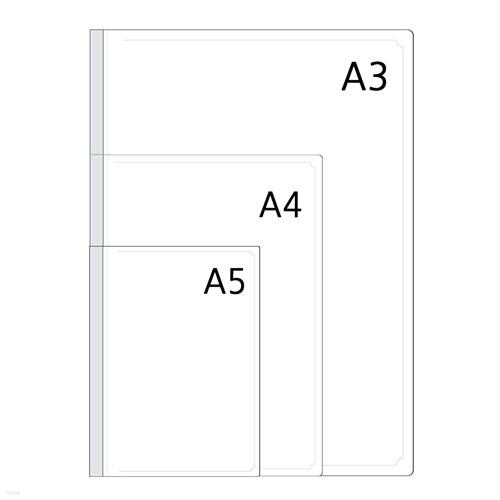 쫄대화일 둥근쫄대화일 A5 A4 A3 20매/10매묶음