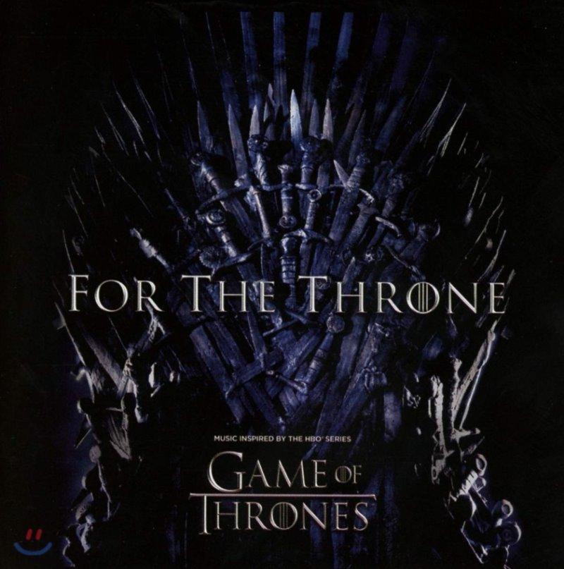 왕좌의 게임 시즌 8 드라마음악 (Game Of Thrones Season 8 OST 'For the Throne')