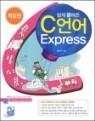 C언어 Express