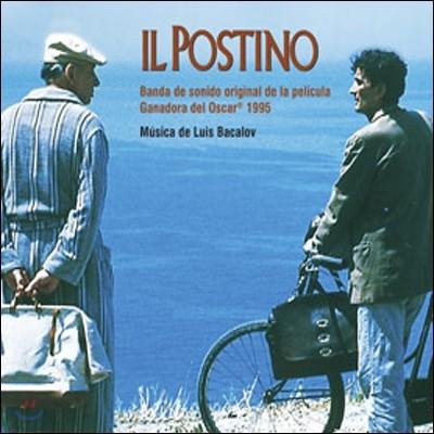 일 포스티노 영화음악 (Il Postino OST by Luis Bacalov)
