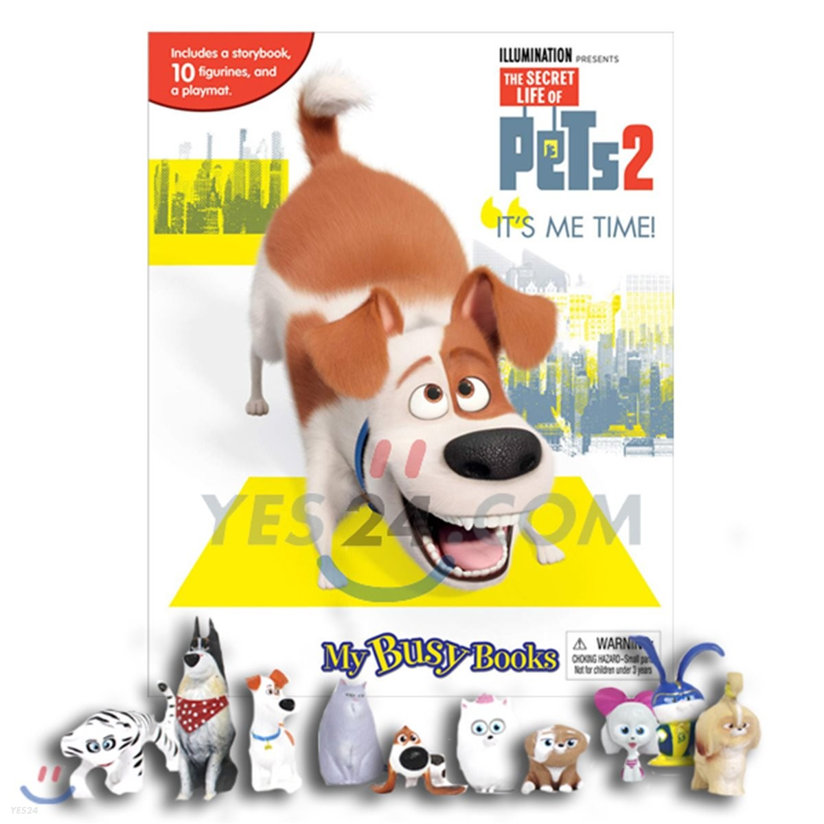 The Secret Life of Pets 2 My Busy Book 마이펫의 이중생활 2 비지북 피규어 책