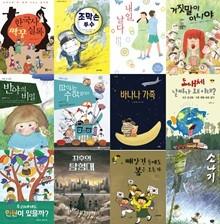 2019 제17회 책과함께 KBS한국어 능력시험 3급 선정도서(초등5~6학년)(전12권)
