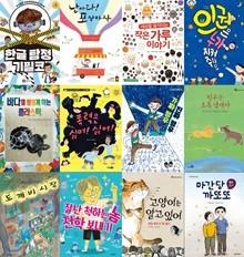 2019 제17회 책과함께 KBS한국어 능력시험 4급 선정도서(초등3~4학년)(전12권)