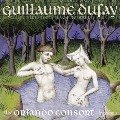 The Orlando Consort 기욤 뒤파이: 세속 가곡집 '콘스탄티노플을 위한 애가' (Guillaume Dufay: Lament for Constantinople)