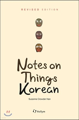 Notes on Things Korean