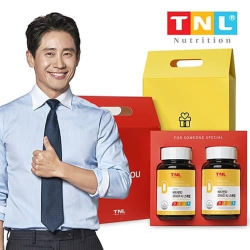 TNL뉴트리션 비타민D 2000 IU 스페셜(병) 2개입 선물세트