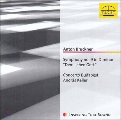 Andras Keller 브루크너: 교향곡 9번 (Bruckner: Symphony WAB109)