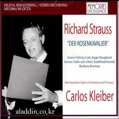 Carlos Kleiber 리하르트 슈트라우스: 장미의 기사 (R. Strauss: Der Rosenkavalier)