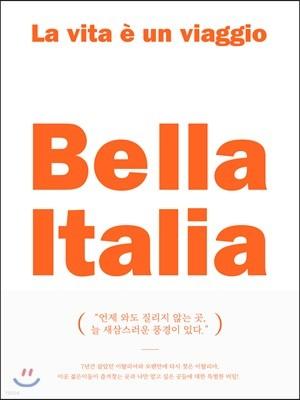 벨라 이탈리아