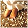 말로 (Malo) - 3집 벚꽃지다 [화이트 컬러 LP]