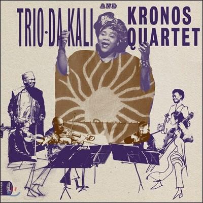 Trio Da Kali & Kronos Quartet (트리오 다 칼리 & 크로노스 콰르텟) - Ladilikan [LP]
