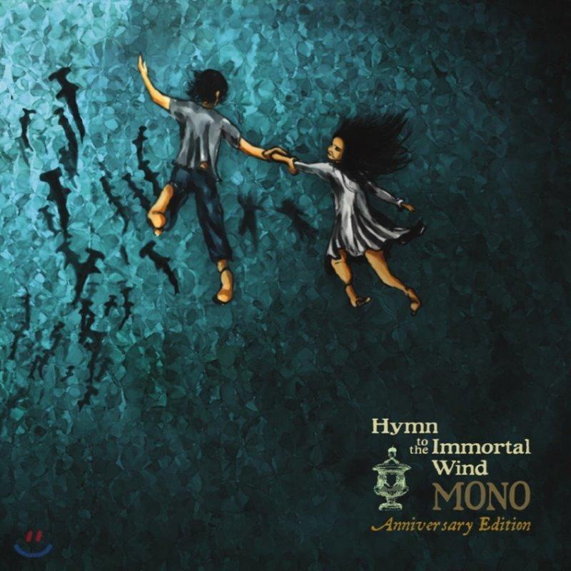 MONO (모노) - Hymn To The Immortal Wind (10 Year Anniversary Edition)