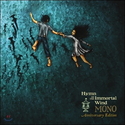 MONO (모노) - Hymn To The Immortal Wind (10 Year Anniversary Edition)