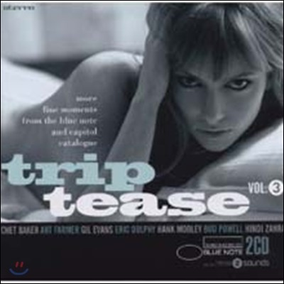 Trip Tease Vol.3 (Deluxe Edition)