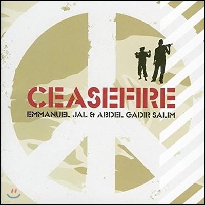 Emmanuel Jal & Abdel Gadir Salim (임마누엘 잘, 압델 가디르 살림) - Ceasefire