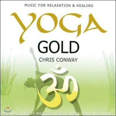 Chris Conway (크리스 콘웨이) - Yoga Gold: In Balance (요가 골드)
