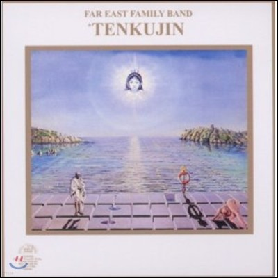 Far East Family Band - Tenkujin
