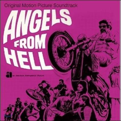 브루스 케슬러의 영화 '지옥의 천사들' 사운드트랙 (Angels From Hell OST) [LP]