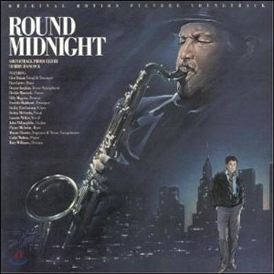 Miles Davis - Round Midnight (라운드 미드나잇) OST