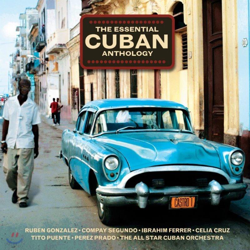 쿠바 음악 모음집 (Essential Cuban Anthology)