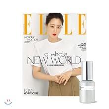 ELLE 엘르 B형 (여성월간) : 7월 [2019]