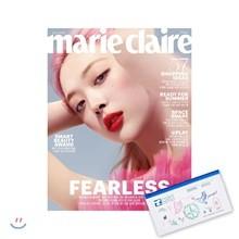 marie claire 마리끌레르 A형 (여성월간) : 7월 [2019]