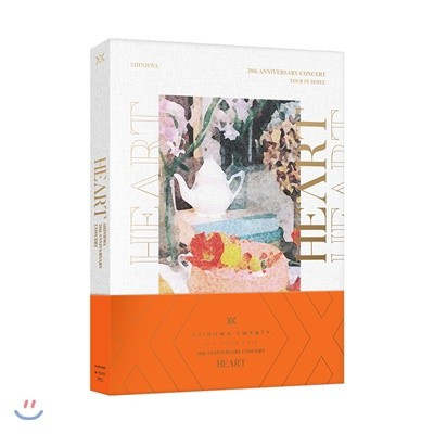 "신화 (Shinhwa) - SHINHWA 20th Anniversary Concert ""Heart"" DVD"