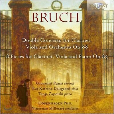 Giovanni Punzi 브루흐: 클라리넷, 비올라, 오케스트라를 위한 이중협주곡 외 (Bruch: Double Concerto For Clarinet, Viola And Orchestra etc.)