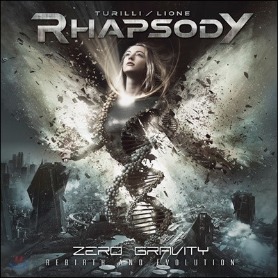 Turilli / Lione Rhapsody (투릴리 / 리오네 랩소디) - Zero Gravity (Rebirth And Evolution)