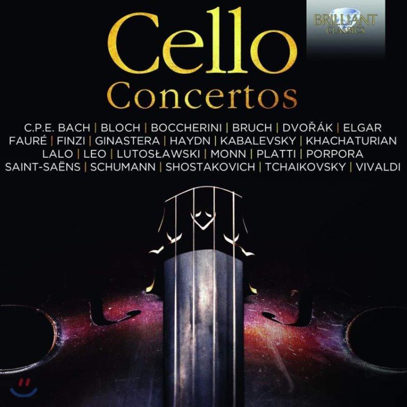 바로크 시대부터 현재까지의 첼로 협주곡 모음집 (Cello Concertos)