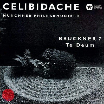 Sergiu Celibidache 브루크너: 교향곡 7번, 테데움 (Bruckner: Symphony WAB107, Te deum)