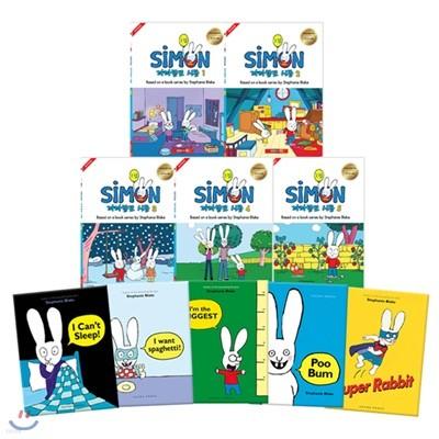 [DVD]까까똥꼬시몽 Simon 2집 11종(DVD+CD)세트 영한대본포함 + 영어원서 5권 세트 유아영어 초등영어