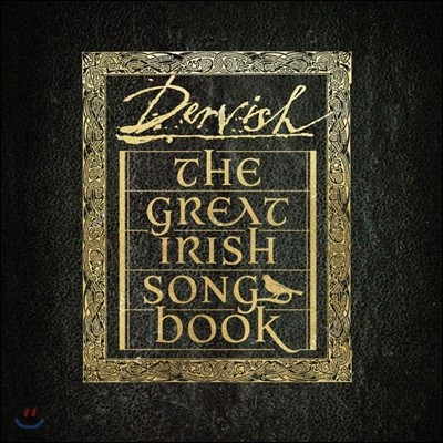 Dervish (더비시) - The Great Irish Songbook