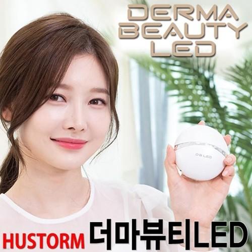 [휴스톰] 더마 뷰티 LED HS-E100 /블랙/화이트/휴대용 3색 LED/미세진동
