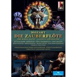 Matthias Goerne 모차르트: 오페라