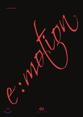 의진 - 미니앨범 1집 : e:motion [스페셜판]