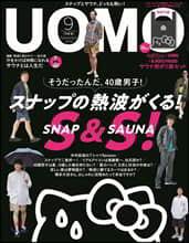 (예약도서)UOMO(ウオモ) 2019年9月號