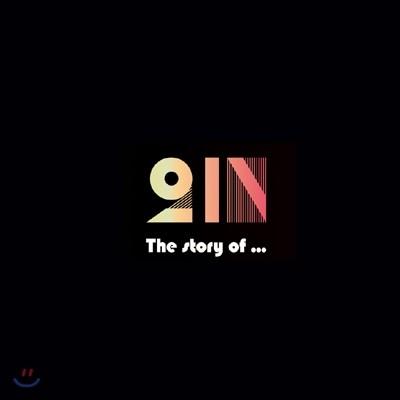 투인 (2iN) - The Story Of...