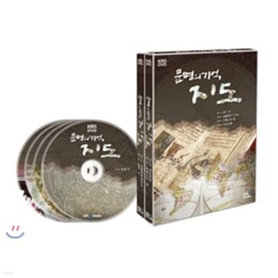 """문명의 기억 """"지도""""-DVD"""