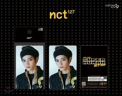 엔시티 127 (NCT 127) - 교통카드 [태용 ver.]