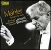 Leonard Berinstin 말러: 교향곡 9번 (Mahler: Symphony No.9) 레너드 번스타인, 이스라엘 필하모닉