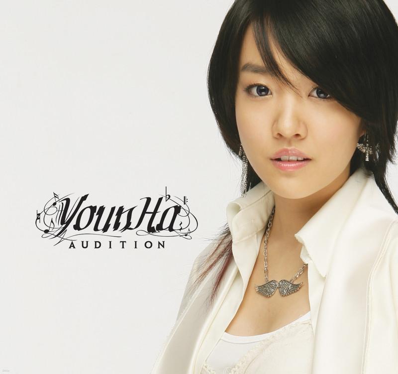 윤하 - Audition (디지털 싱글)