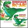 [노부영] Dinosaur Roar (Paperback & CD Set)