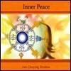 Ani Choying Drolma (�ƴ� ���� ����) - Inner Peace (������ ��ȭ)