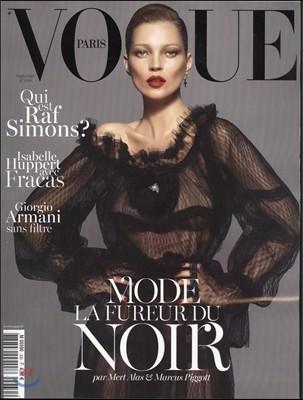 [과월호] Vogue Paris (월간) : 2012년 9월 (Special)