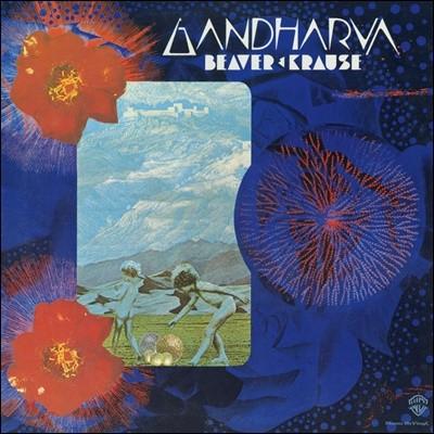 Beaver & Krause (비버 앤 크라우스) - Gandharva (The Celestial Musician) [LP]